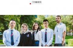 派特森英语派特森中学|7月暑期班开放申请