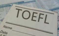 派特森英语哈尔滨哪家教育机构的托福课程质量比较高?